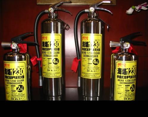 海烙手提式1230洁净气体灭火器。