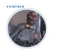 消防指挥员型呼吸器